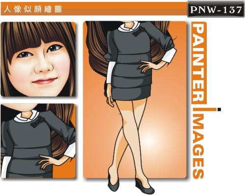 PNW-137-1(靚女普普風)