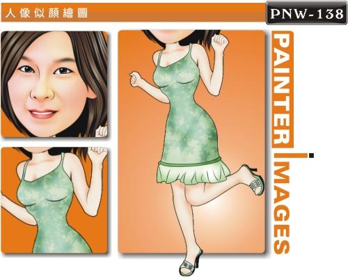PNW-138-1(女洋裝 休閒風)