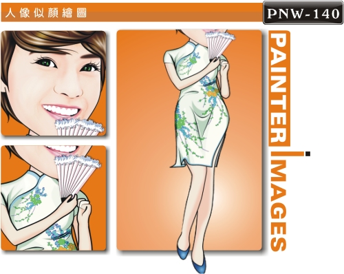 PNW-140-1(中式風情畫)