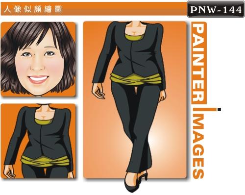 PNW-144-1(靚女普普風)