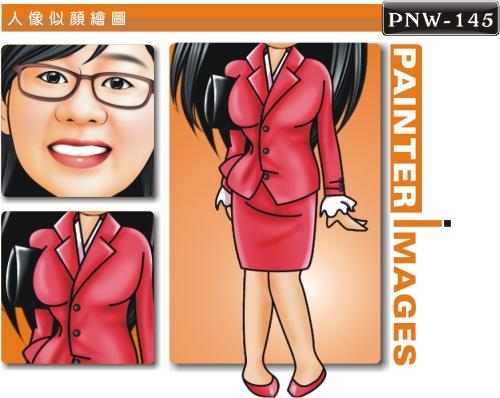 PNW-145-1(靚女普普風)