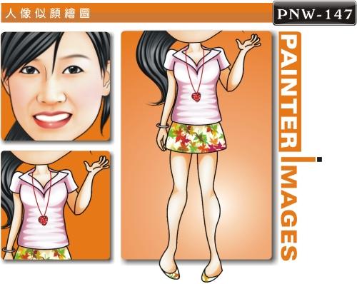 PNW-147-1(女可愛休閒風)