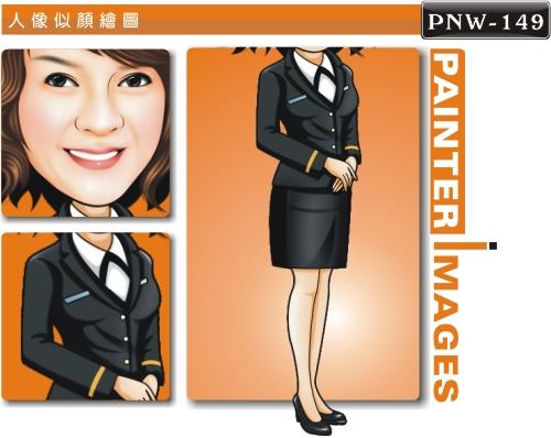 PNW-149-1(軍人警察 艦長)