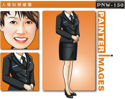 PNW-150-1(企業職業制服篇)