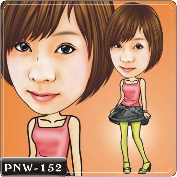 PNW-152