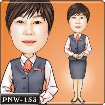 PNW-153