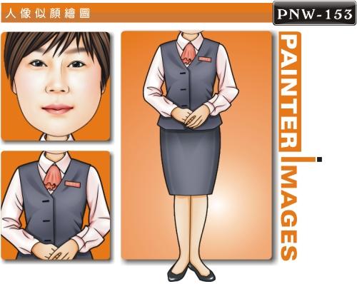PNW-153-1(企業職業制服篇-台灣房屋)