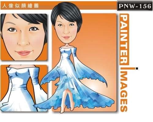 PNW-156-1(化妝舞會)