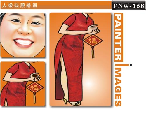PNW-158-1(中式風情畫)