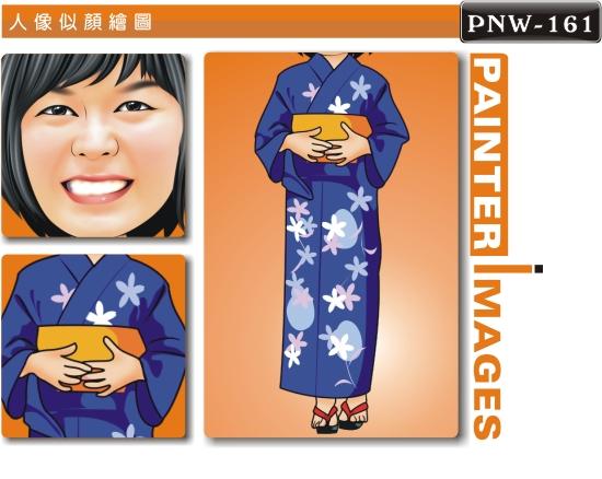 PNW-161-1(日式風情畫)