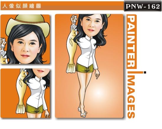 PNW-162-1(Q版運動篇)