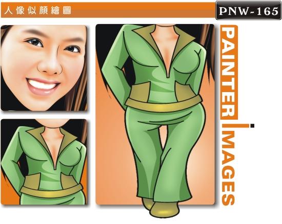PNW-165-1(Q版運動篇)