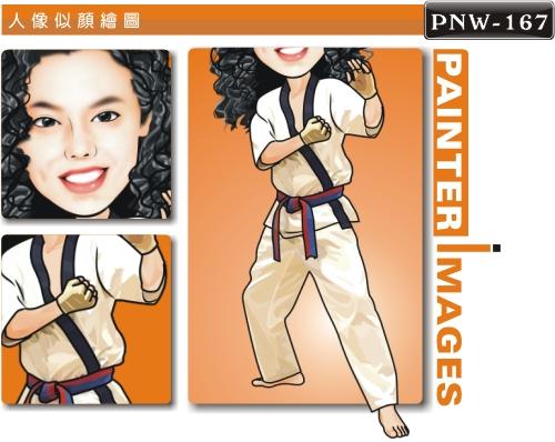 PNW-167-1(Q版運動篇)