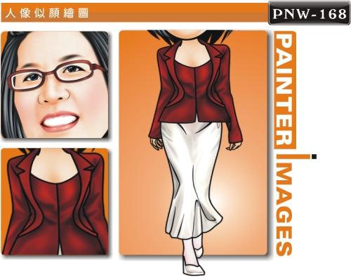 PNW-168-1(企業職業制服篇)