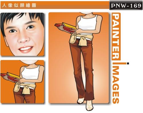 PNW-169-1(青青學子 畢業篇)