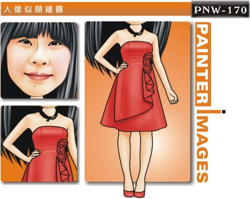PNW-170-1(化妝舞會)