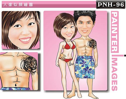 PNH-96-1(海邊)