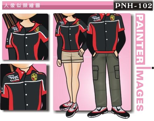 PNH-102-1(車隊 情侶裝)