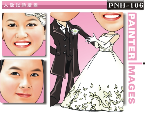 PNH-106-1(結婚 婚紗)