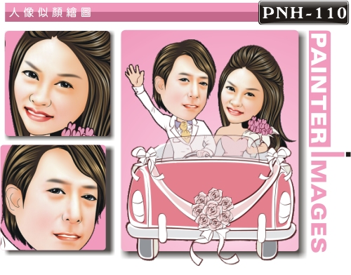 PNH-110-1(禮車婚禮)