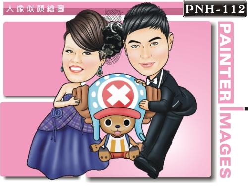 PNH-112-1(婚禮 喬巴娃娃)