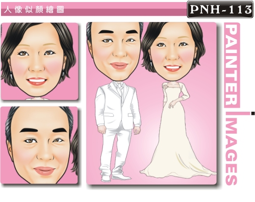 PNH-113-1(結婚周年婚紗)