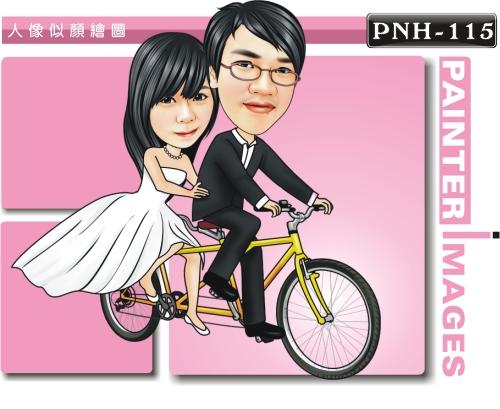 PNH-115-1(協力車婚紗)