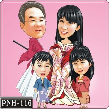 PNH-116