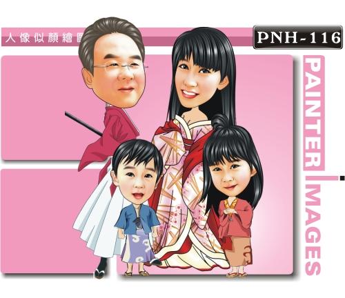 PNH-116-1(日式武士家庭)