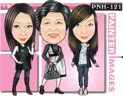 PNH-121-1(全家福)