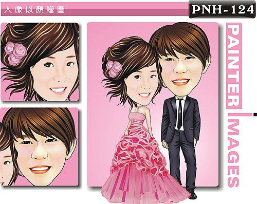 PNH-124-1(婚紗禮服)