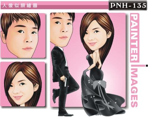PNH-135-1(情侶篇)