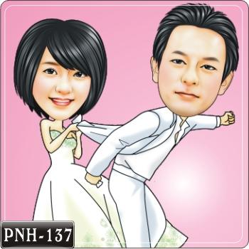 PNH-137
