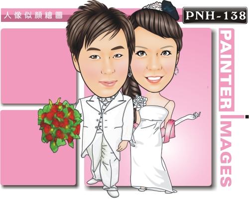 PNH-138-1(婚紗禮服)