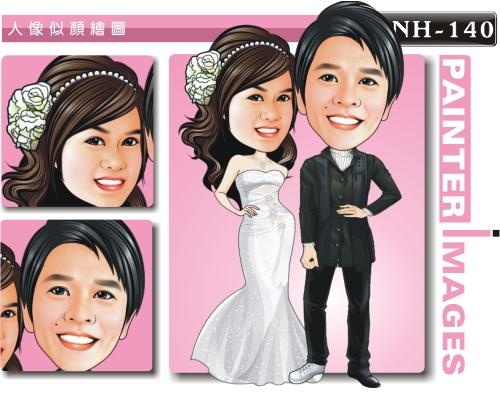 PNH-140-1(婚紗禮服)