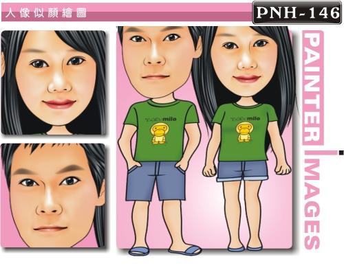 PNH-146-1(情侶 休閒風)