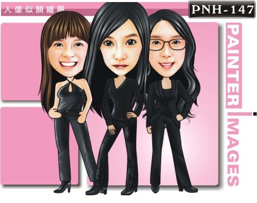 PNH-147-1(朋友休閒)