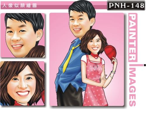 PNH-148-1(情侶 休閒風)