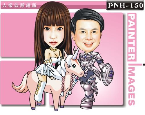 PNH-150-1(情侶 寵物卡通)