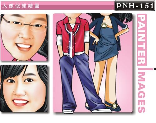 PNH-151-1(情侶 休閒風)