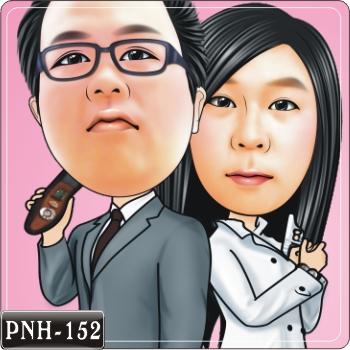 PNH-152