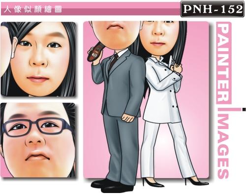 PNH-152-1(情侶 休閒風)