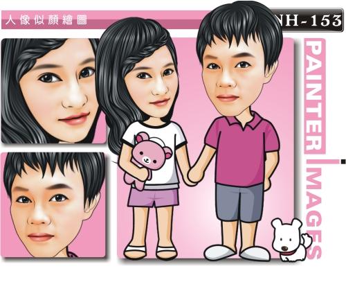 PNH-153-1(情侶 休閒風)