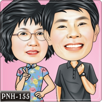 PNH-155