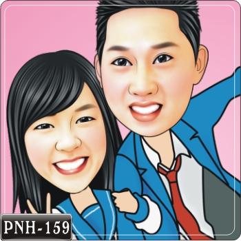 PNH-159