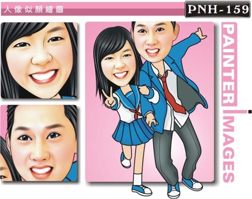 PNH-159-1(情侶 學生篇)