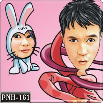 PNH-161