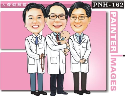 PNH-162-1(醫生朋友)