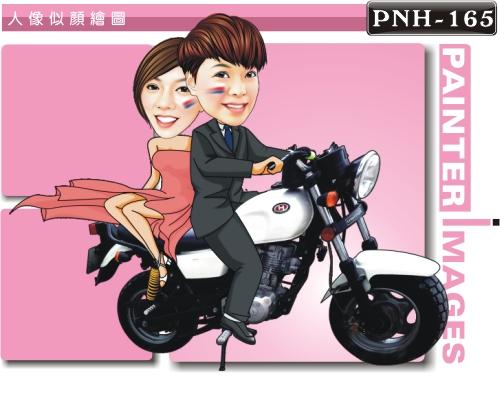 PNH-165-1(婚紗禮服)