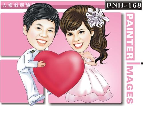 PNH-168-1(婚紗禮服)